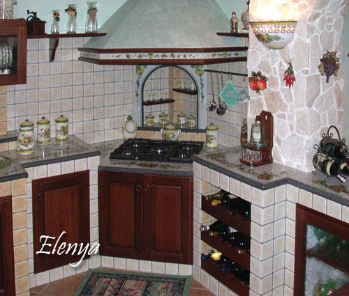Elenya cucina tavolo pietra lavica ceramizzata le cucine dei sogni costruzione cucine in - Cucine in pietra lavica giarre ...